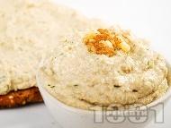 Рецепта Домашен грахов пастет с орехи